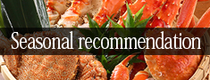 seasonal recommendation