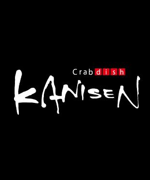 KANISEN